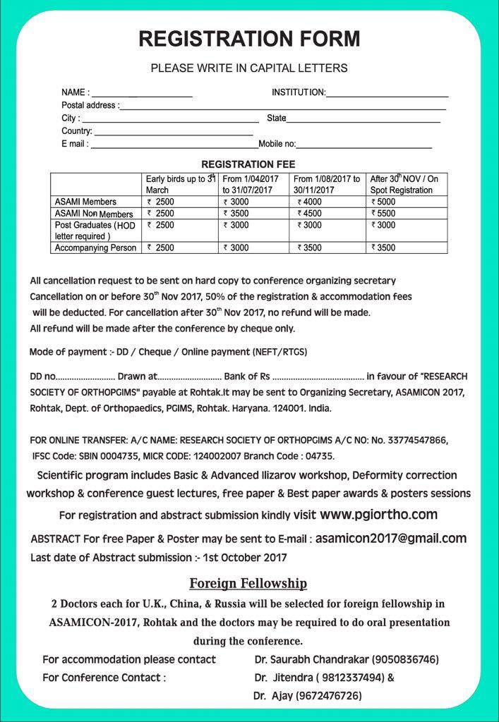 8-10 December, 2017 Asamicon Ragistration form